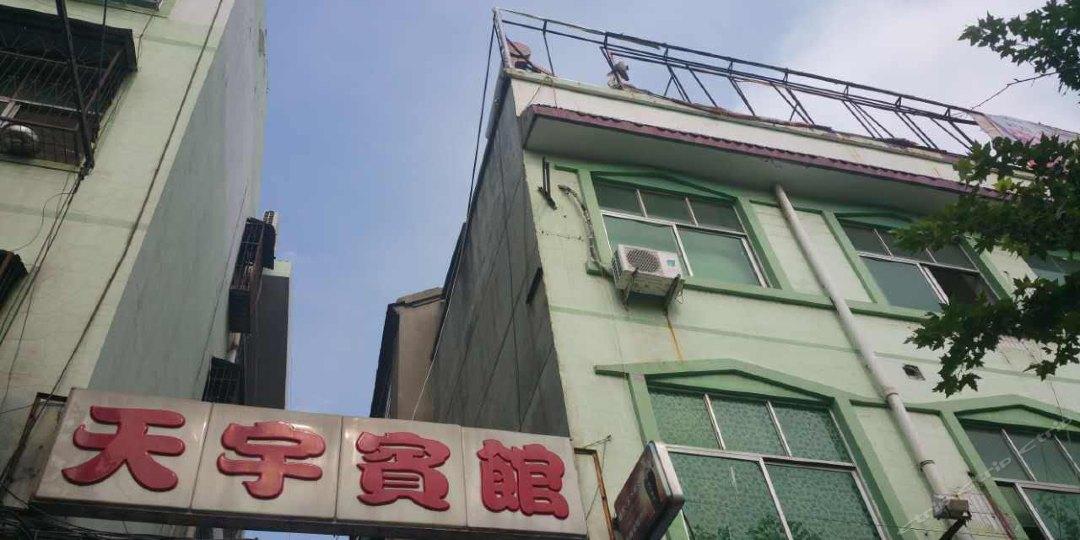 传膳餐厅(华林路店)