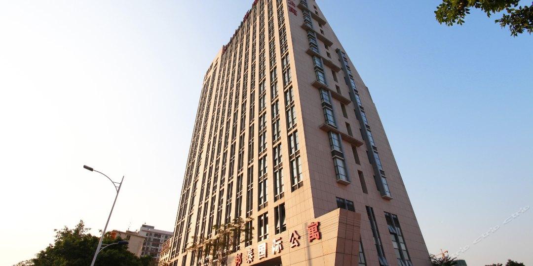 邦泰国际公寓(磨碟沙店)