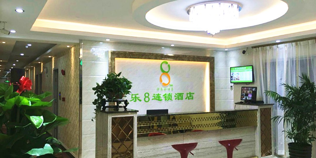 青岛派特汽车服务中心(齐长城路店)