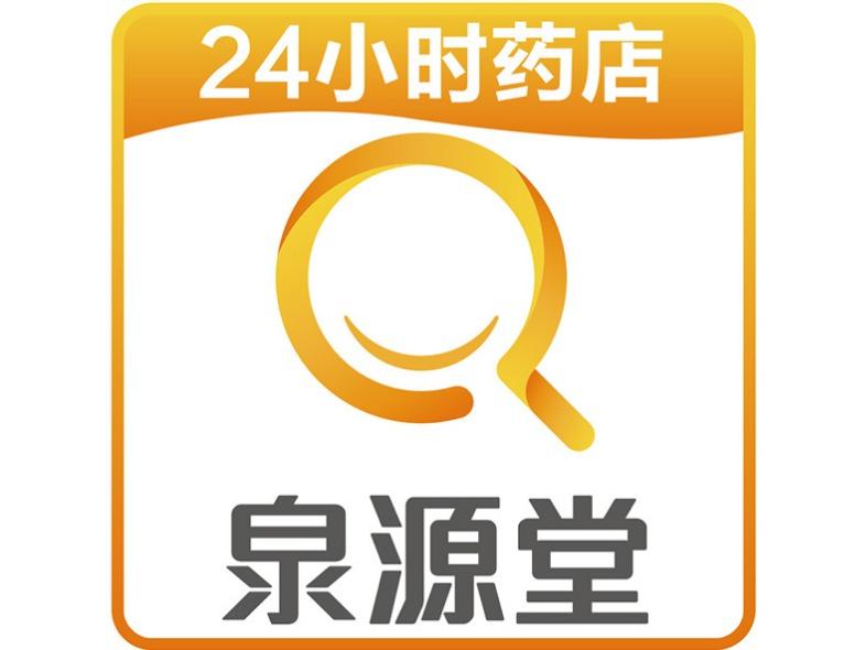 泉源堂(东风中路店)
