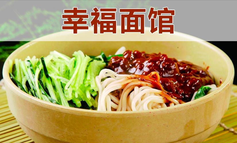 顾惠辣小鸭食品店