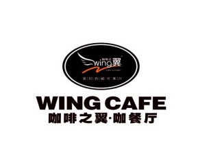 咖啡之翼(水岸店)