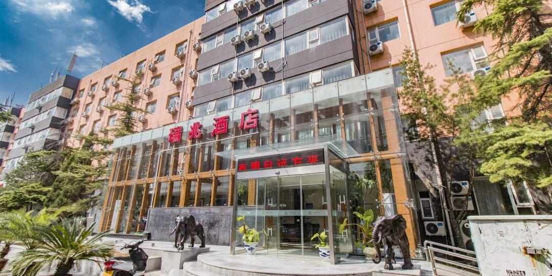 瑞兆快捷酒店(北京国贸店)