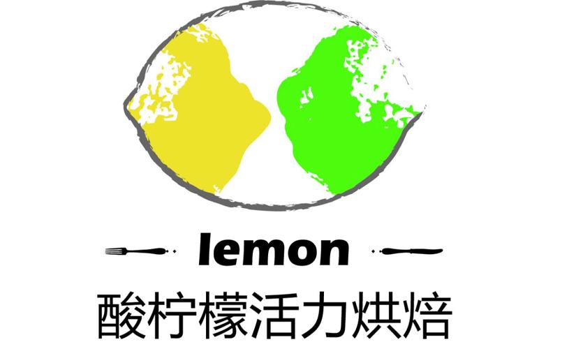 酸柠檬(燕子山概念店)