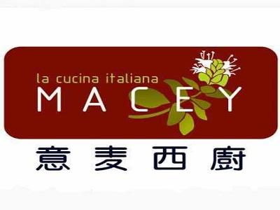 意麦西厨意大利餐厅