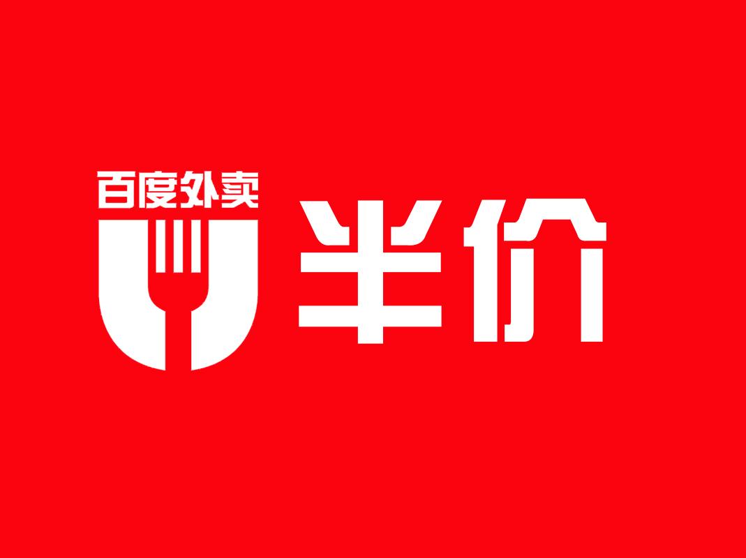 茶公子与茶女仕(东海店)