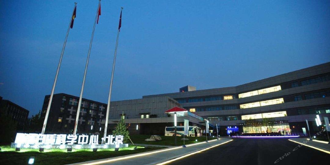北京梧桐苑商务酒店(生命科学园店)