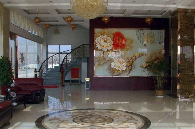 叁峰大酒店