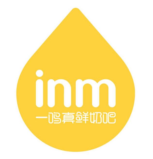 logo logo 标志 设计 图标 631_659图片
