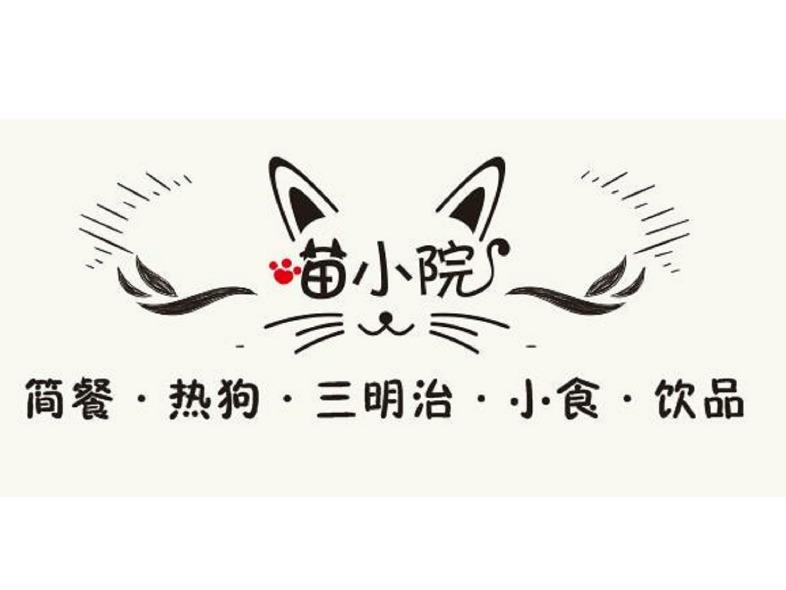 淄博高新区石桥李秀芹管道疏通服务部