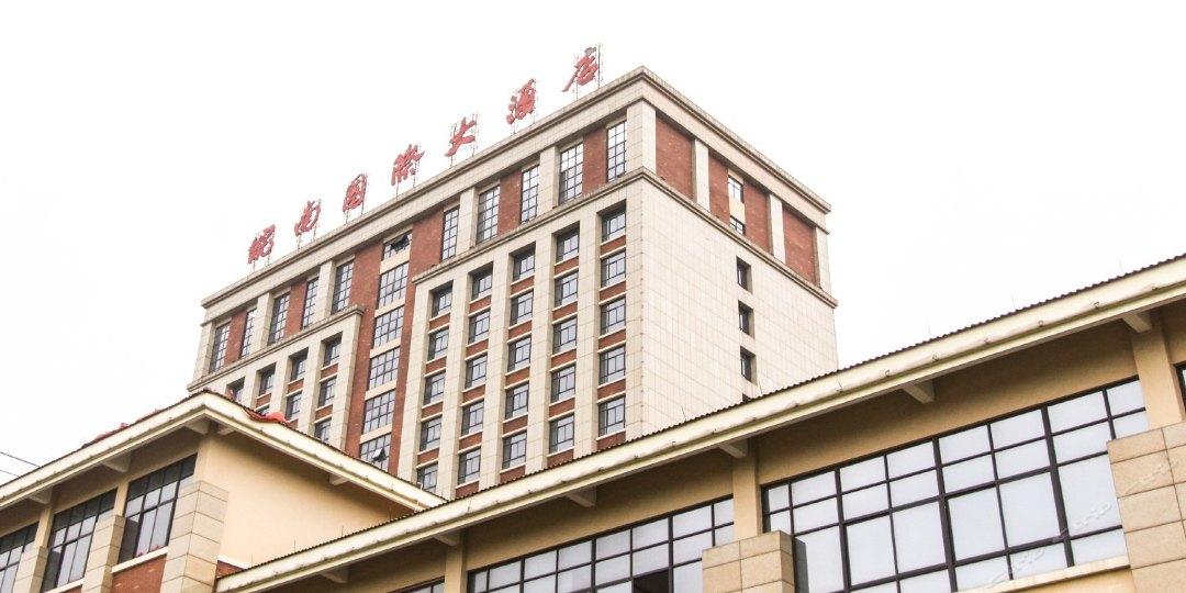 红星国际大酒店图片
