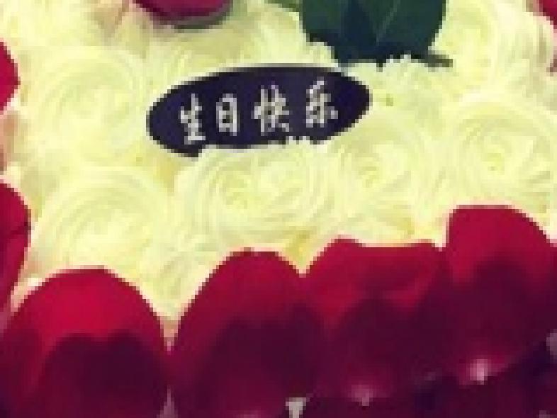 七点蛋糕坊(沙坪坝店)