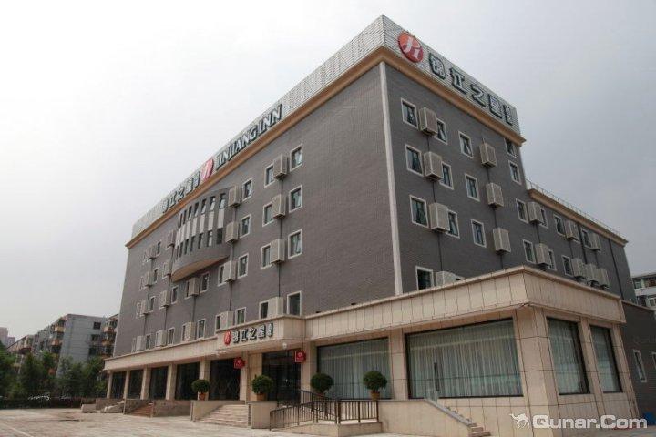锦江之星连锁旅馆(安贞里店)