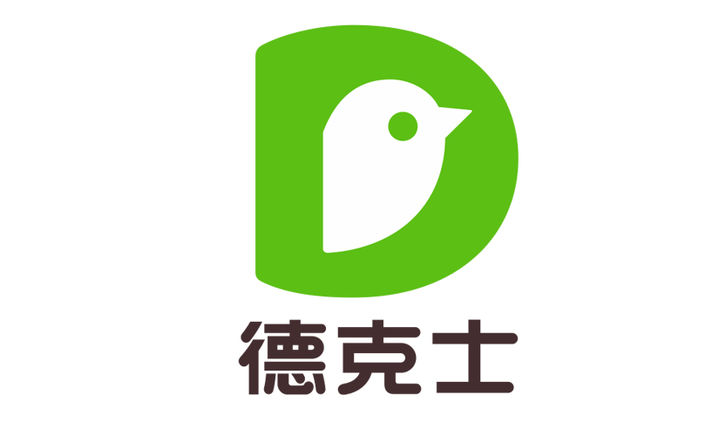 德克士(中山中路店)
