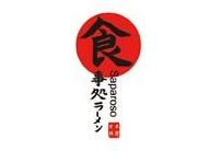 大江户日本料理(渔火江户店)