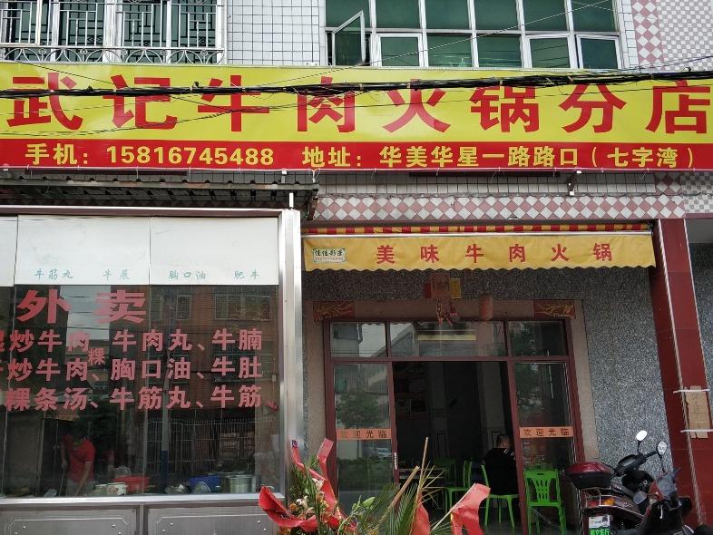 小鱼部落金石滩聚会日租别墅(大连发现王国店)