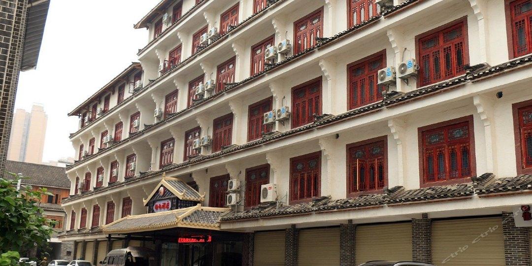 南宁姆乜酒店(五一水街店)