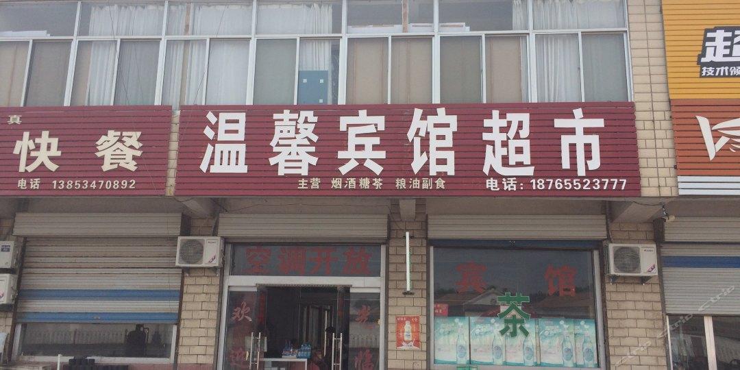 福清威图酒吧
