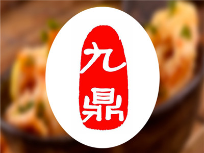重庆九鼎火锅(大润发店)