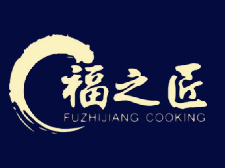 福之匠料理