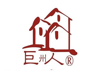 巨州人私房菜(闽江世纪金源店)