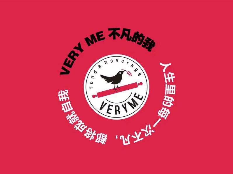 VERY ME(绿地缤纷荟店)