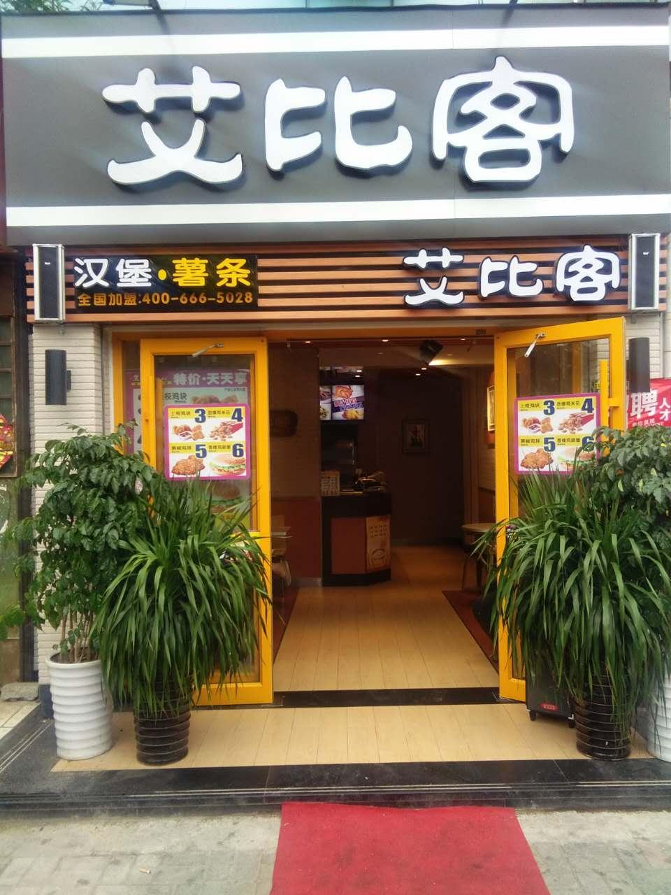 88潮牌美发连锁(宜良店)