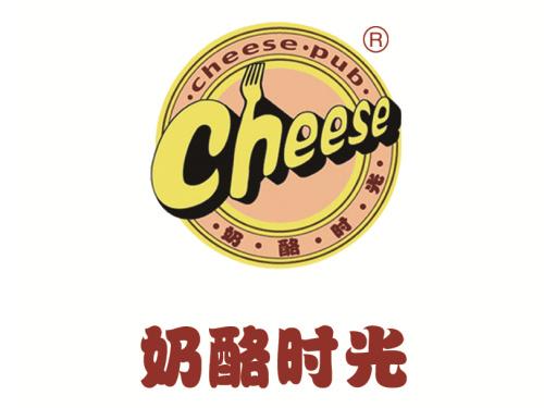 奶酪时光休闲主题(胜太路店)