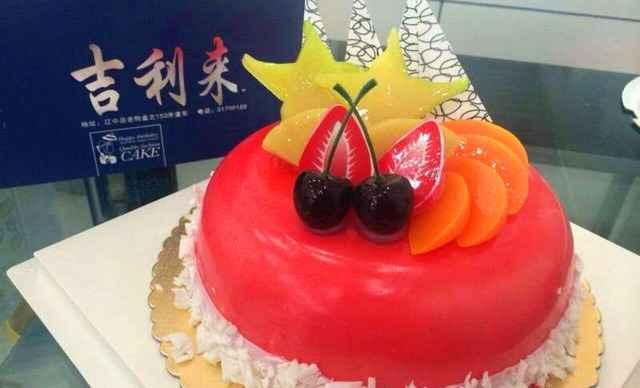 吉利来蛋糕甜品(一幼店)
