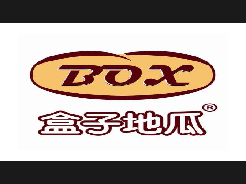 盒子地瓜(新北店)