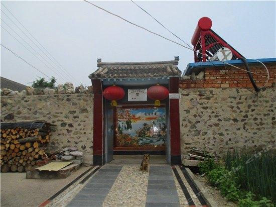 北京珍珠泉红香农家院