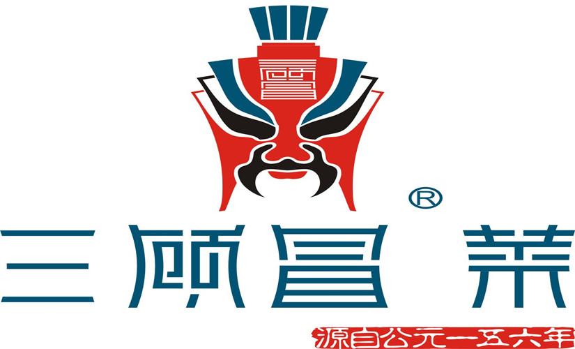 三顾冒菜(茶园市场店)
