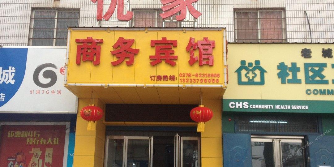 黄鹤楼(塔头店)