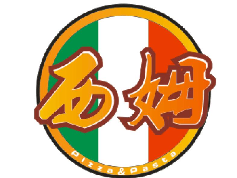 西姆意大利文化餐厅
