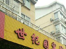 北京云绣堂纹身工作室