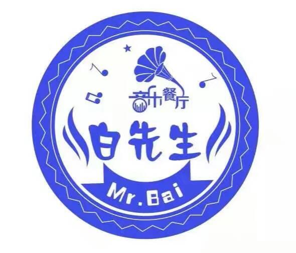 唐韵秦风(天钥桥店)