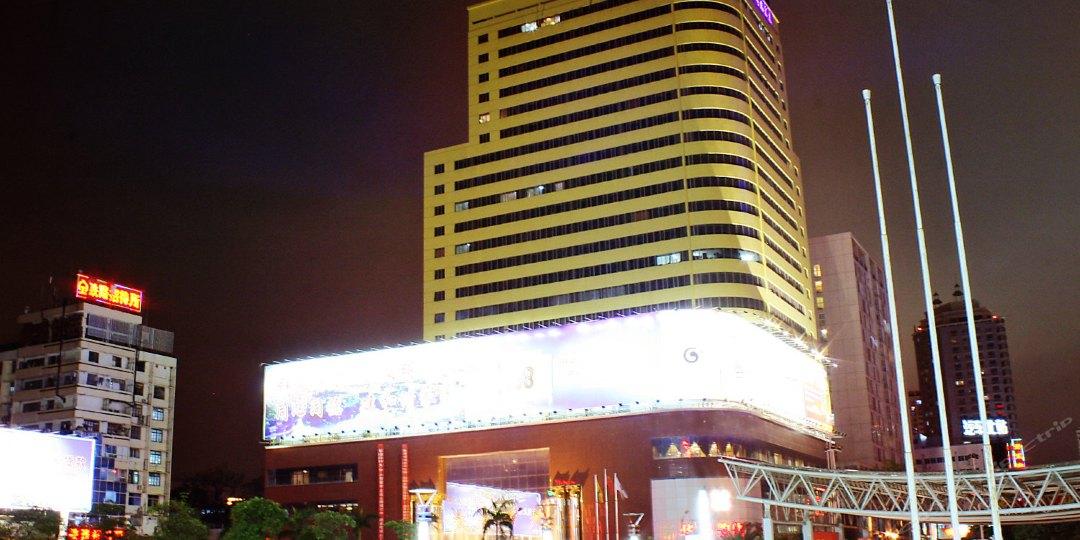黄金大酒店中餐厅