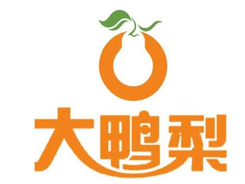 大鸭梨烤鸭店(江南店)
