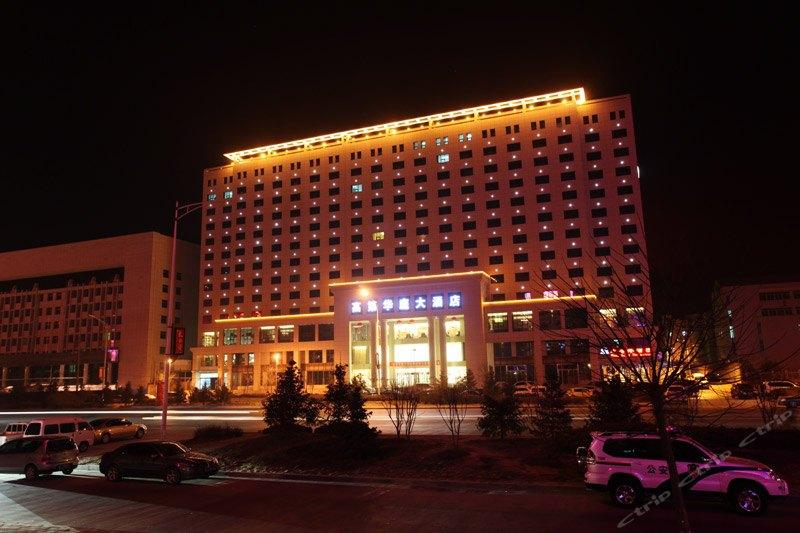 高第华庭大酒店