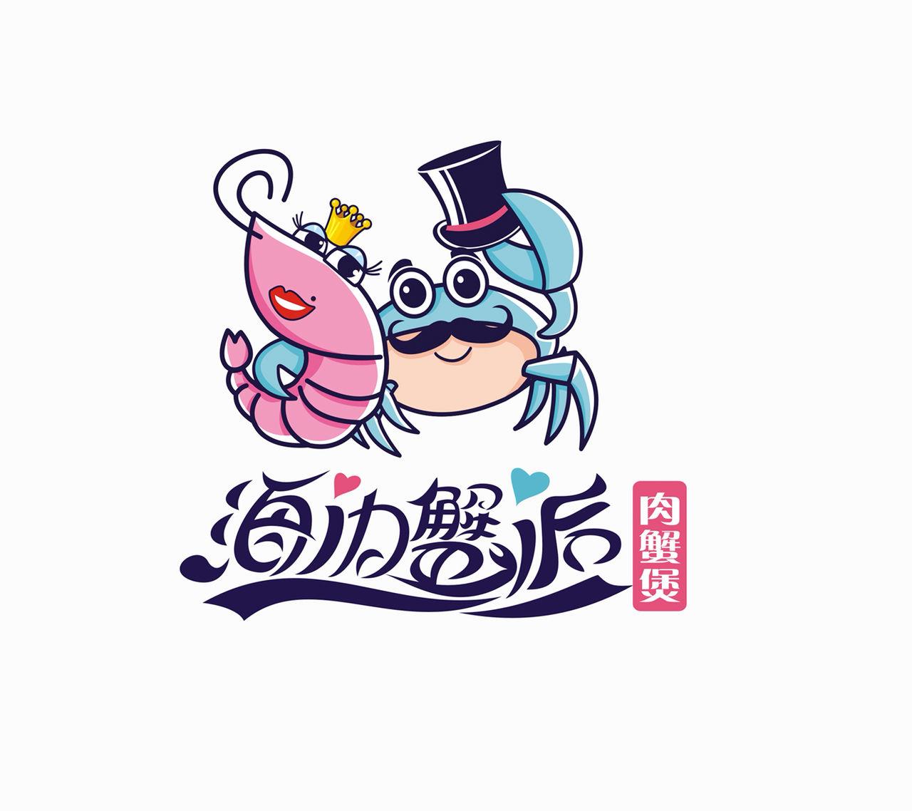 海边蟹逅肉蟹煲(北辰东路店)