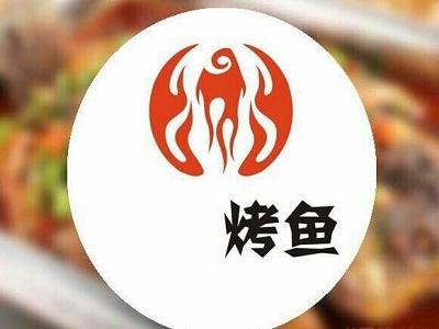蜀江烤鱼(黄石万达店)