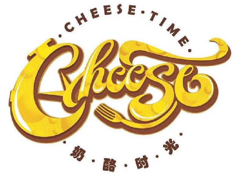 奶酪时光(老浦口1914店)