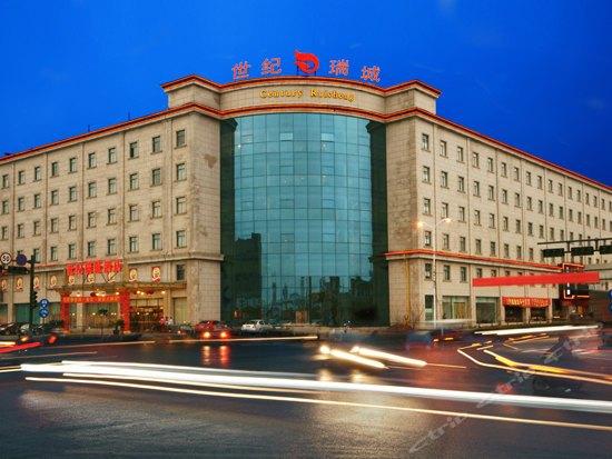 杭州世纪瑞城大酒店