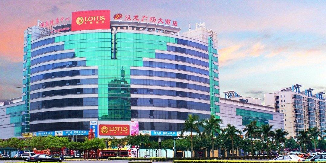 江门双龙广场大酒店