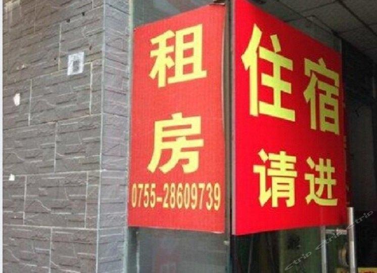 华农马术培训基地(南口店)