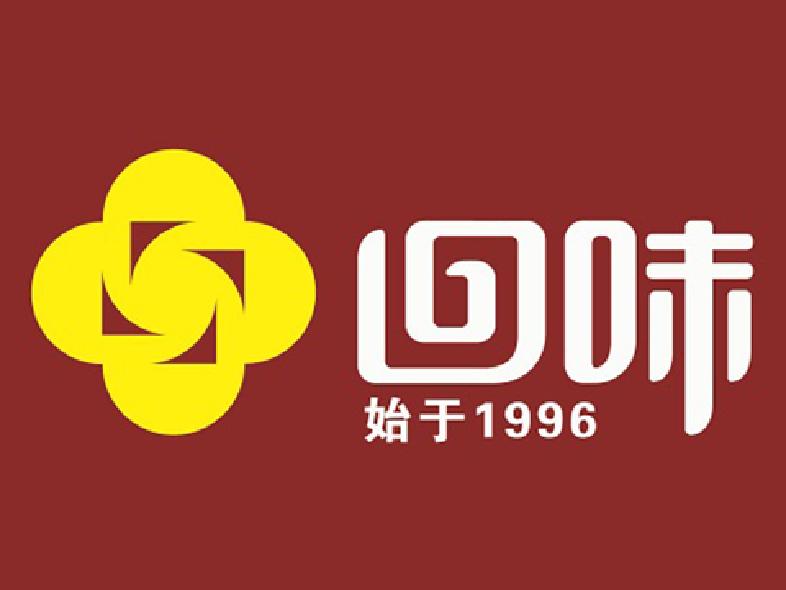 回味鸭血粉丝汤(珠江路店)