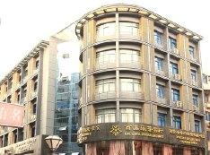 百嘉乐商务酒店