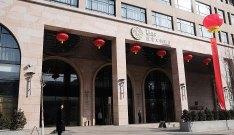 盛唐王朝酒店