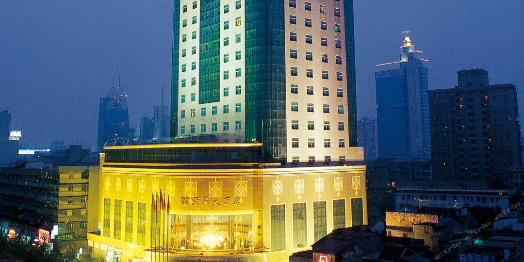 亚华大酒店