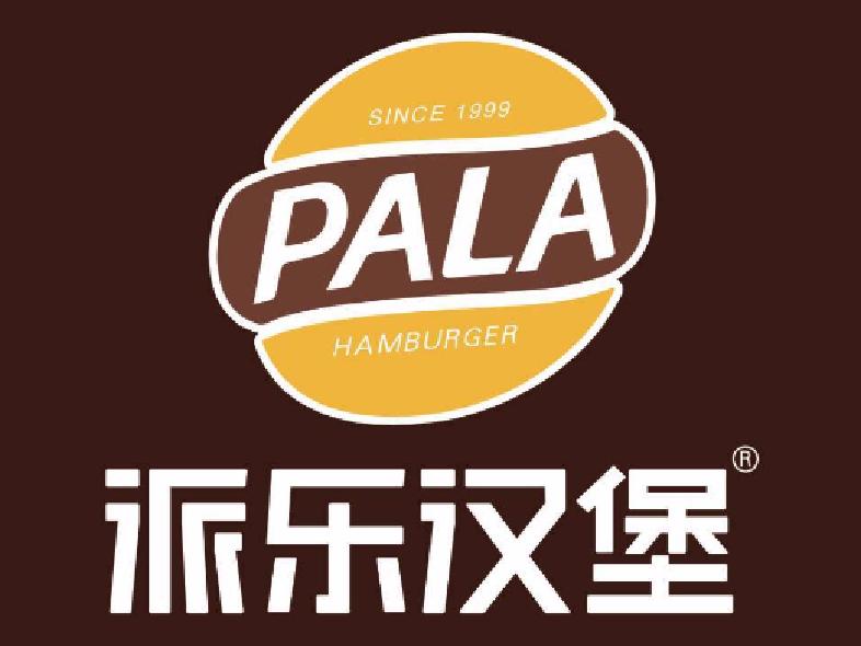 派乐汉堡(古田四路天泽一方店)
